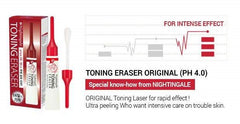 Nightingale Toning Eraser