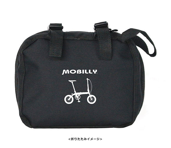 veloline MOBILLY 14・16inch 収納バッグ 輸送用バック 送料無料 折りたたみ自転車収納バック 16インチ 14インチ用