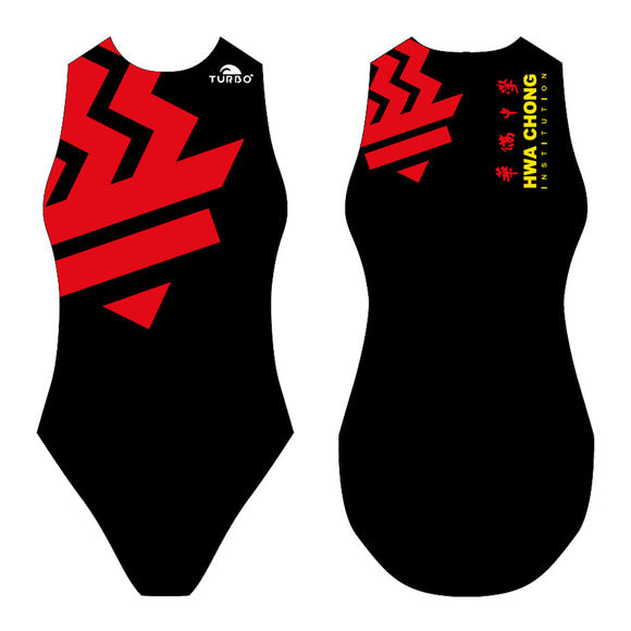 Past Custom Designed - HCI 2012 Girls/Women WP Suit without Name (Pre-Order)
