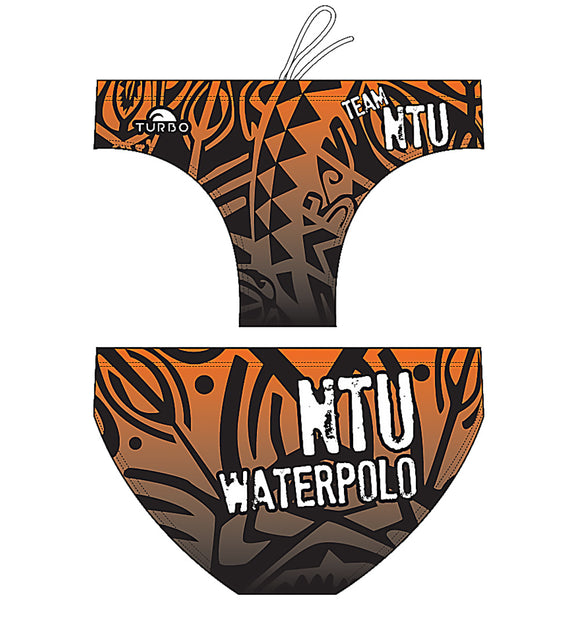 Past Custom Designed - NTU 2015 Boys/Men WP Trunks No Name (Pre-Order)