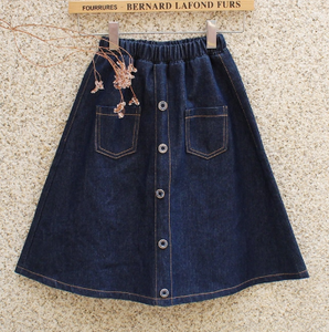Denim button down skirt