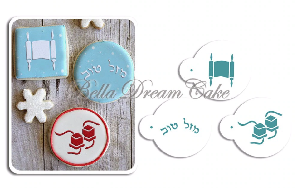 Bar mitzvah cookie stencils