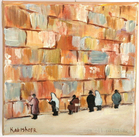 Abstract kosel painting