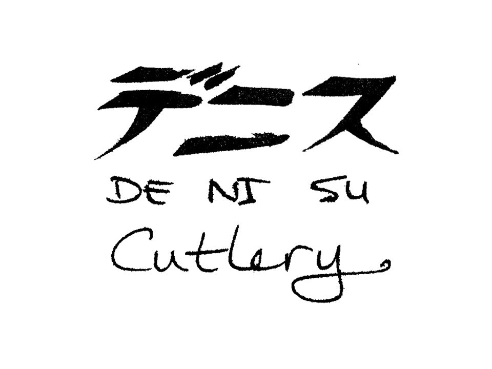 The Netherlands (Denisu Cutlery)