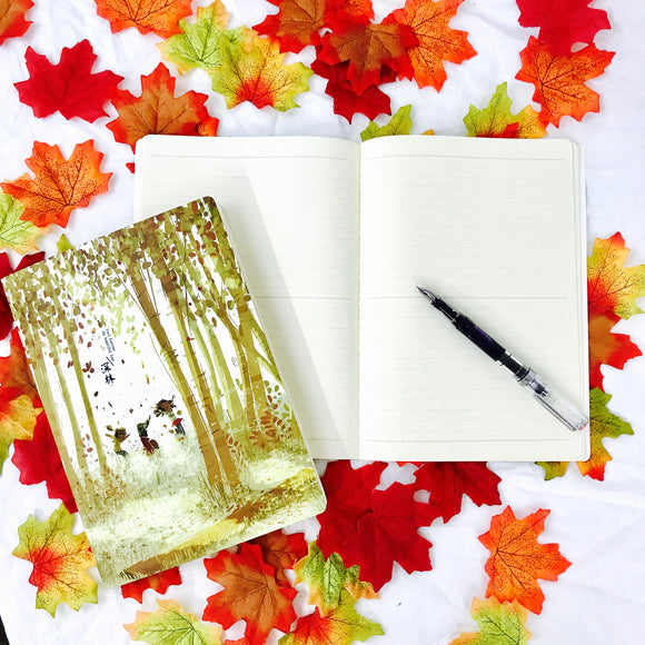 PRACTICALLY PERFECT Autumn Notebook Set - 2 pack - HavenTree - The Self Care Shop