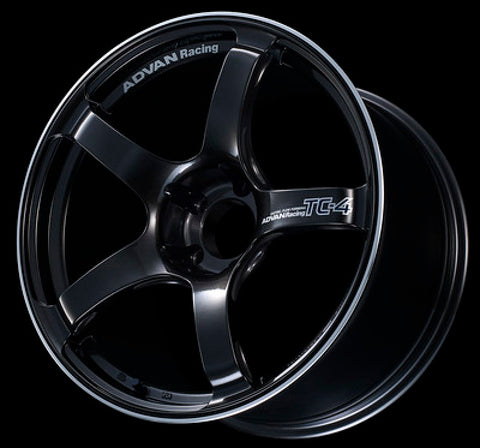 Advan TC4 17x7.5 +48 5-112 Black Gunmetallic & Ring Wheel