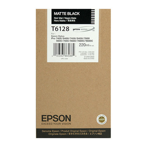 Epson Matte Black Ultrachrome K3 Ink Cartridge - 220 ml -T612800
