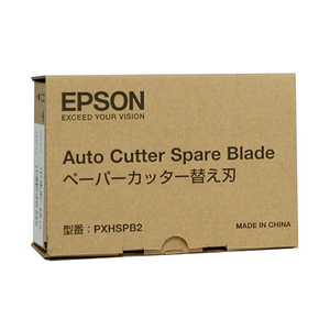 Epson Replacement Rotary Cutter Blade - C12C815351 - Stylus Pro 4900 / P5000