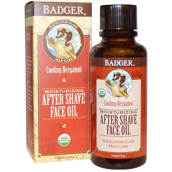 After Shave Face Oil - Camomile Beauty - Green Natural Cruelty-free Beauty Shop