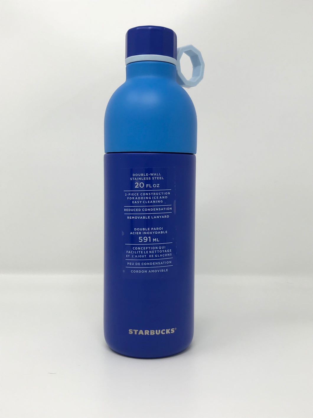 Starbucks Double-Wall Stainless Steel Water Bottle - 20 fl oz