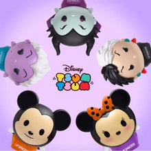 Lip Smacker Disney Tsum Tsum Halloween