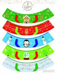 Ugly Sweater Cone Cakes Digital Download