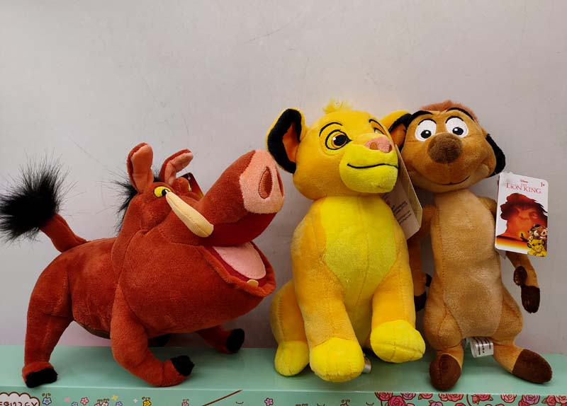 Disney's The Lion King Plush Toy Cute Stuffed Animals Perfect Gift Toys for Children