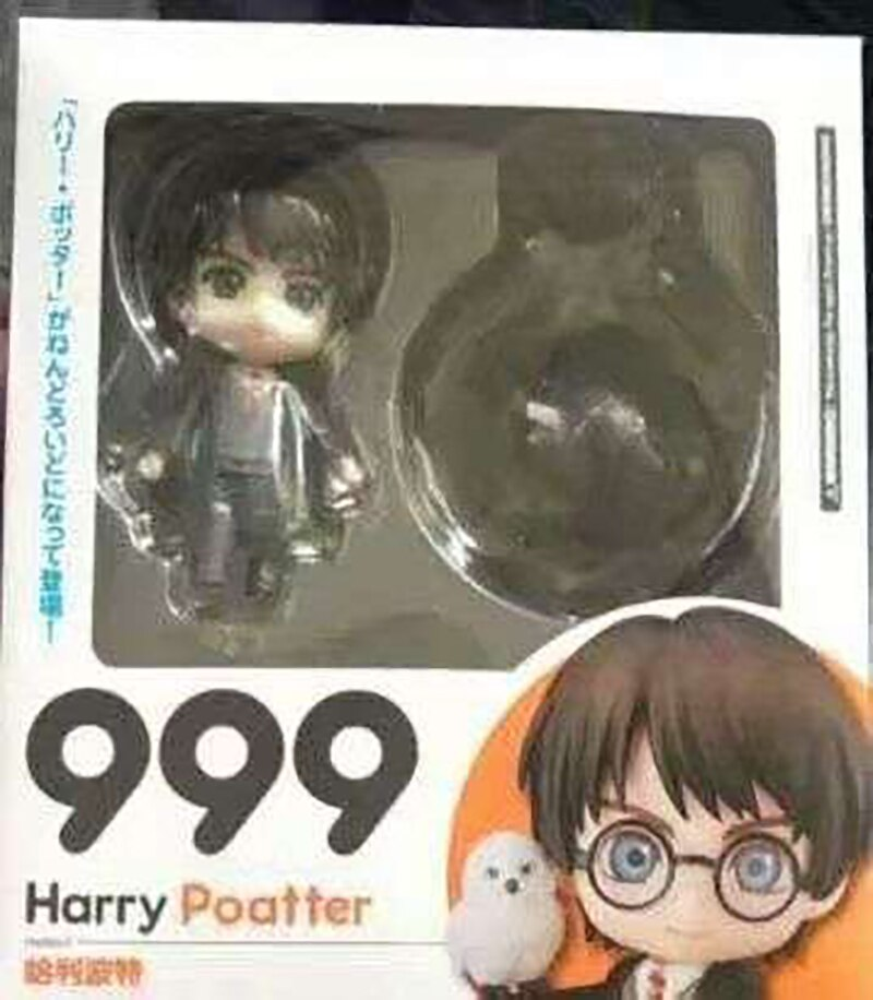 Harry Potter Collectible Action Figure Toy with Changing Faces - Fun gift for Kids