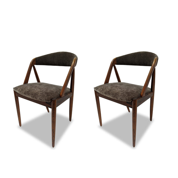 Holton dining chairs- Black (set of 2)