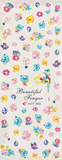Water Colour Flowers Large Sheet Water Decal