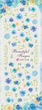 Water Colour Roses Large Sheet Water Decal