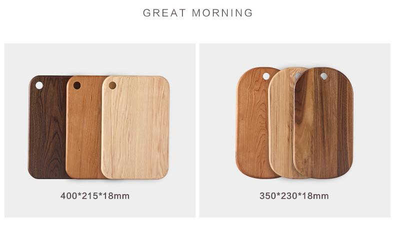Charming ... Black Walnut Wood Cutting Board, , Gifts For Designers, Clean Minimal  Gifts For Designers