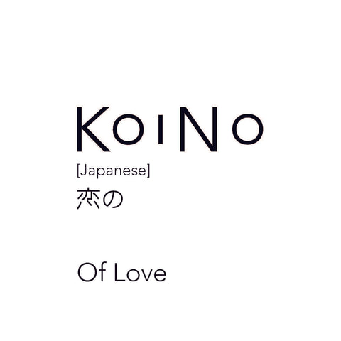 KoiNo (Japanese) Of Love