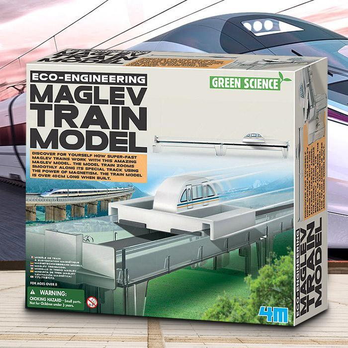 Maglev diy magnetic levitation train model kit yellow for Help build your own home