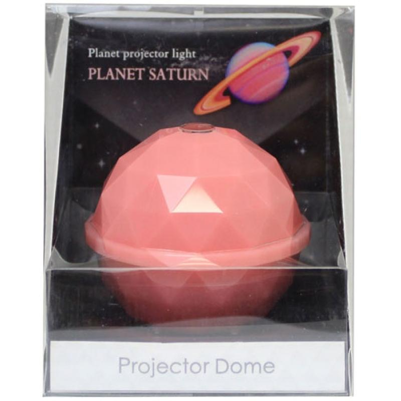 Planet Saturn Projector Dome - - Splanet - Yellow Octopus