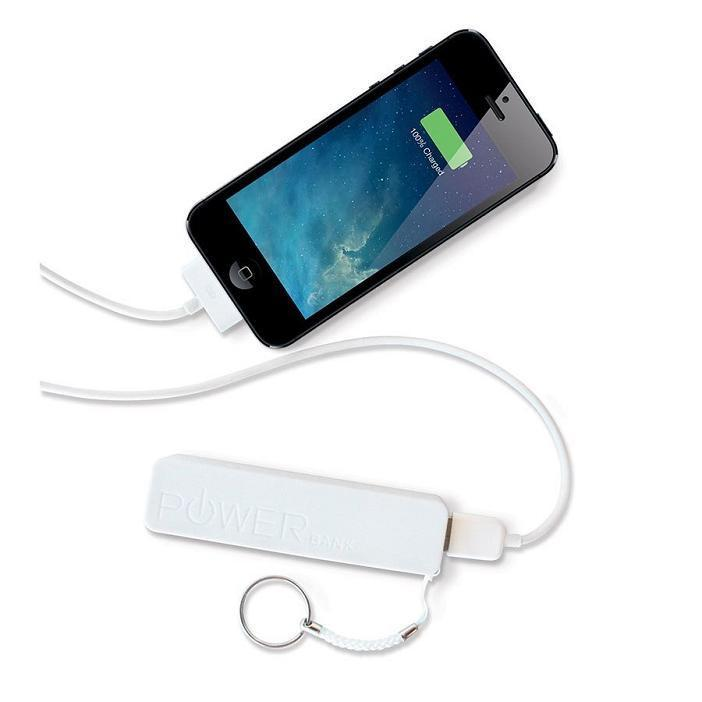 IS Smart Power - Smart Phone Power Bank - White
