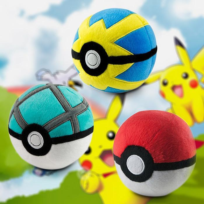 Official Pokémon Pokéballs Plush Toy - Net Ball - Tomy - Yellow Octopus