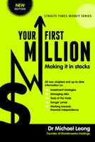 Your First Million, Making It From Stock (Revised Edition)