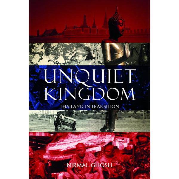 Unquiet Kingdom