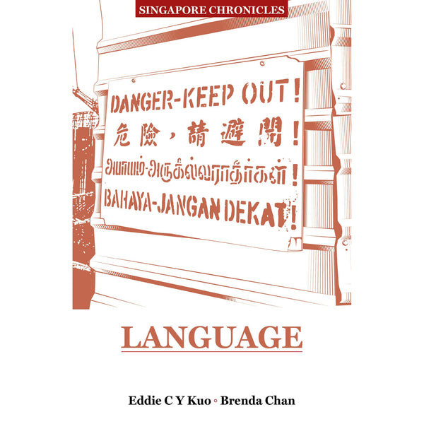 Singapore Chronicles - Language