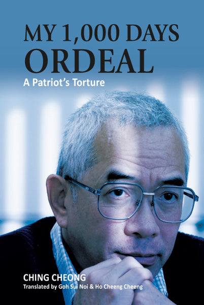 My 1,000 Days' Ordeal - A Patriot's Torture