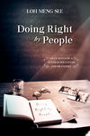 Doing Right By People