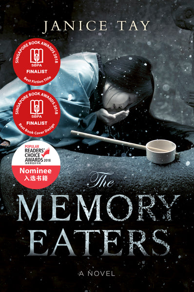 The Memory Eaters