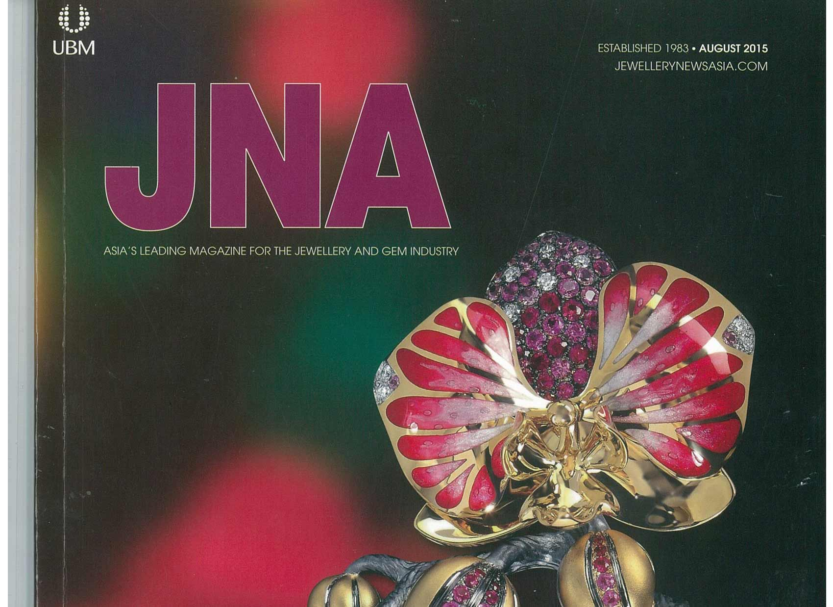 JNA August 2015