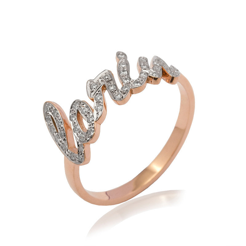 Personalized Name Ring Gold With Diamonds Juliet Oliver