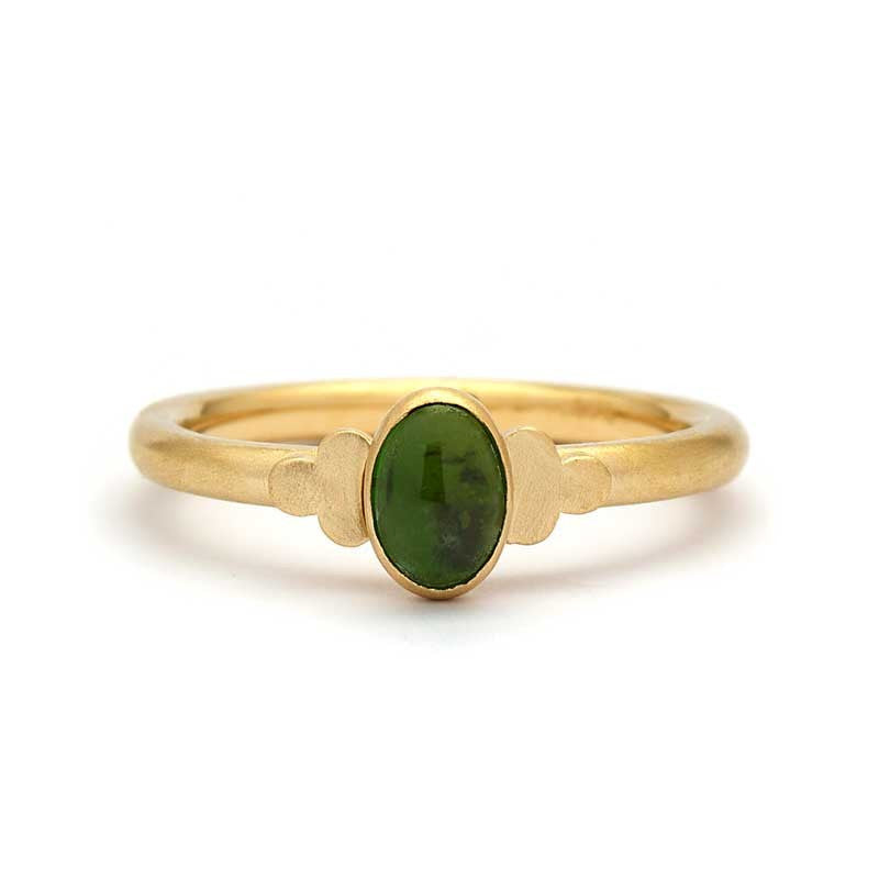 Nour Green Tourmaline Ring