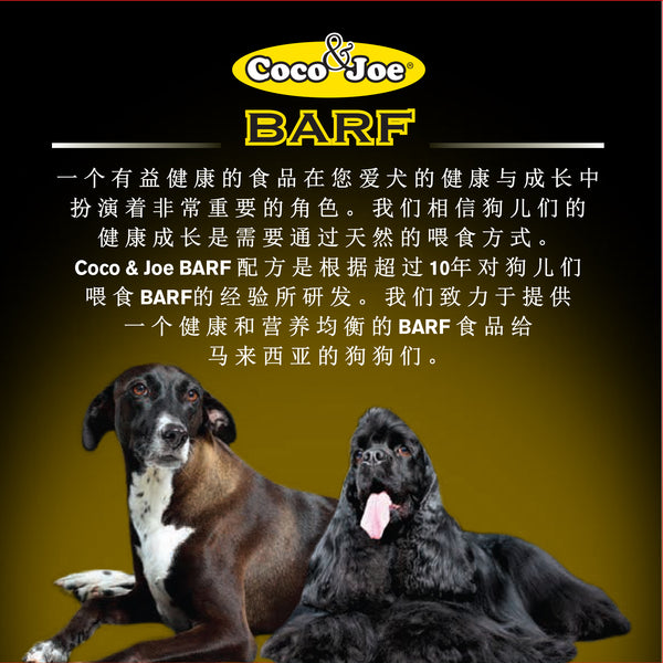 Coco&Joe BARF: Introduction