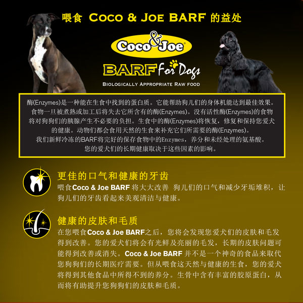 Coco&Joe: Benefits of Feeding BARF