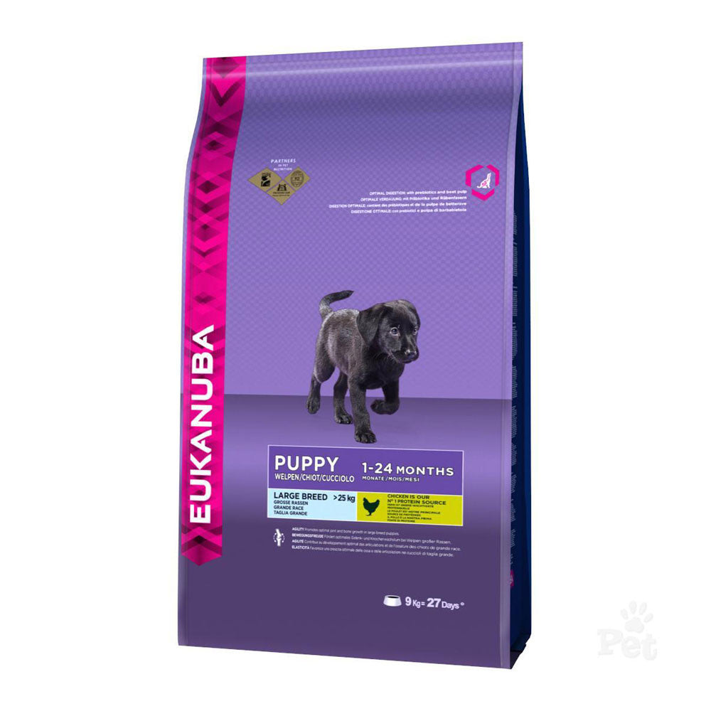 Eukanuba Puppy Large Breed Dry Dog Food