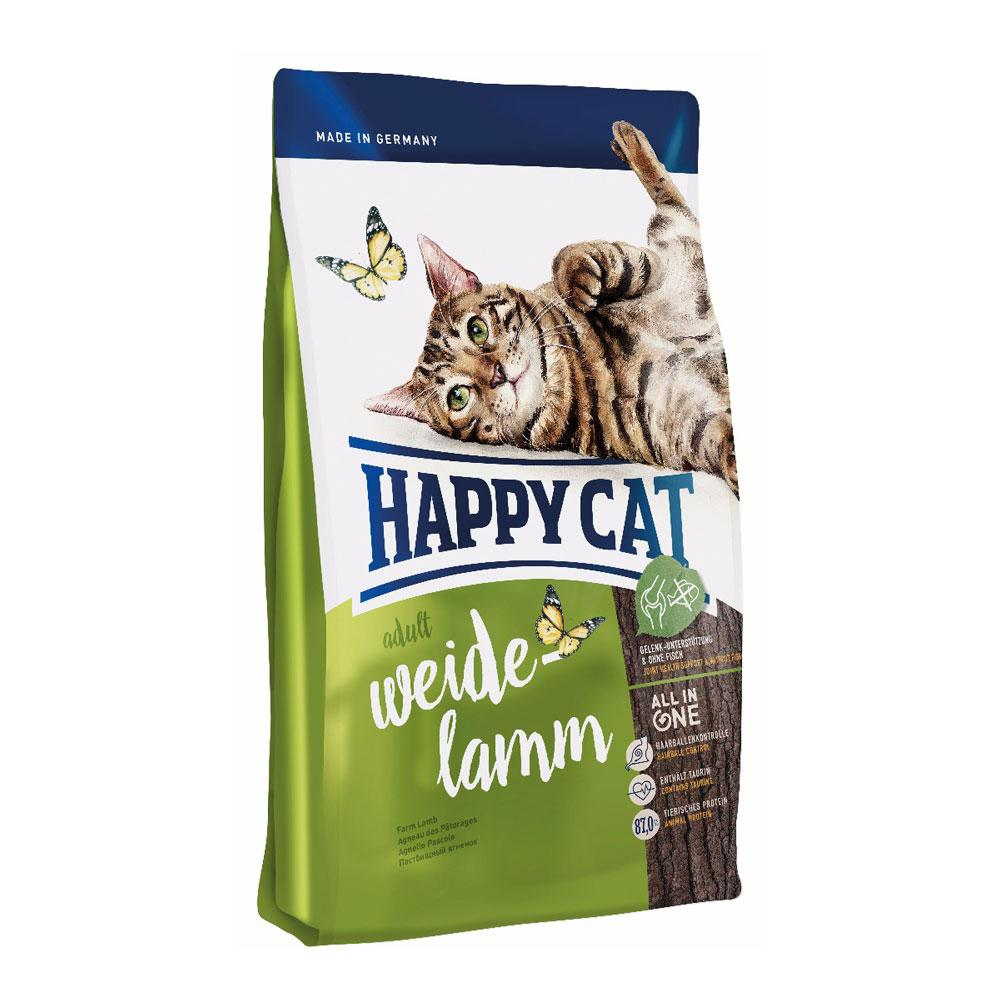 Happy Cat Weide-Lamm (Meadow Lamb) Dry Cat Food Delivery in Malaysia