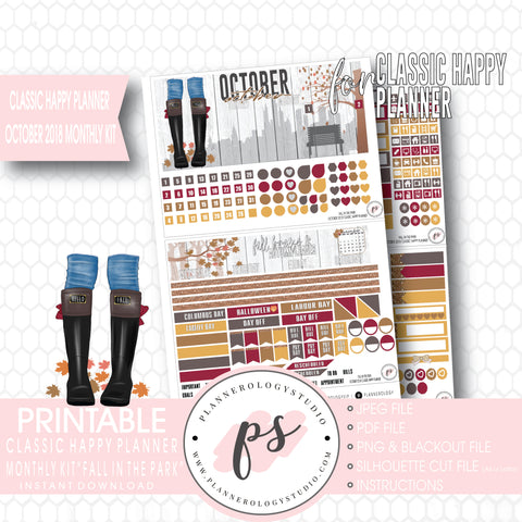 Fall in the Park October 2018 Monthly View Kit Digital Printable Planner Stickers (for use with Classic Happy Planner) - Plannerologystudio
