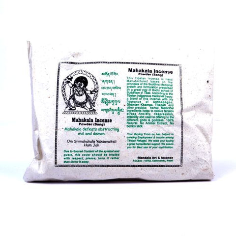 Mahakala Incense Powder - ThirdWorldTrAid