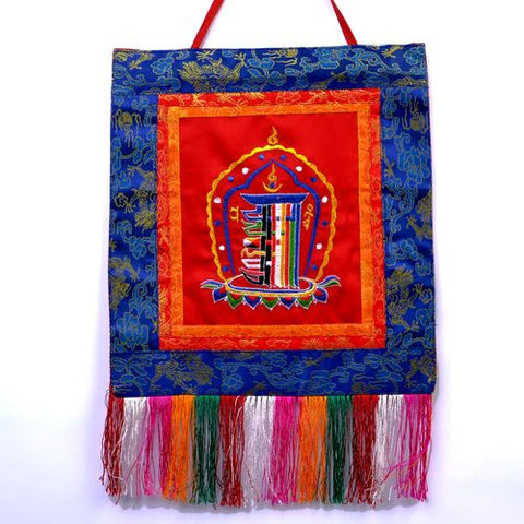 Small Tibetan Om Mani Padme Hum Banner Wall Hanging - ThirdWorldTrAid