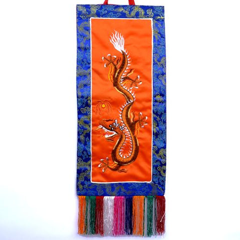 Small Buddhist Tibetan Embroidered Brown Dragon Orange Banner - ThirdWorldTrAid