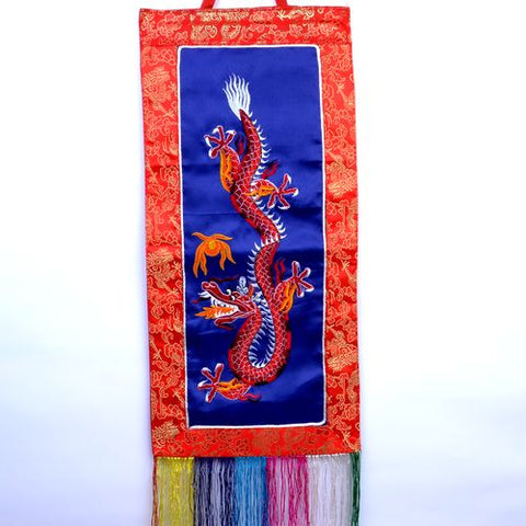 Small Buddhist Tibetan Embroidered Dark Red  Dragon Blue Banner - ThirdWorldTrAid