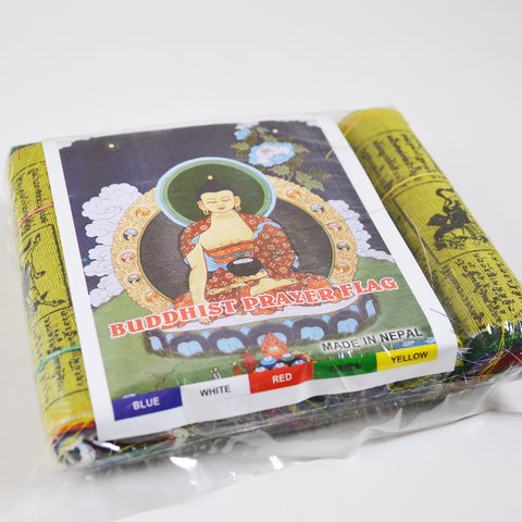 Tibetan Buddhist Prayer Flags Small Pack of 5 - ThirdWorldTrAid
