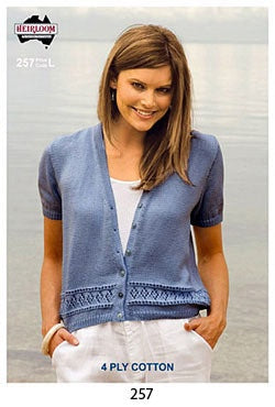 257 4 Ply Cotton - Short Sleeve Cardigan