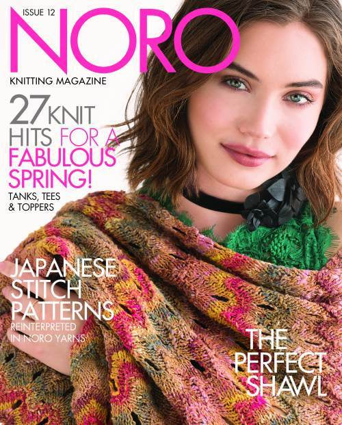 Noro Magazine - Issue 12