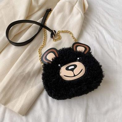 Cute Little Bear Bag Purse - 4 Colors
