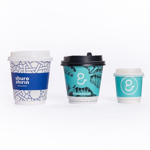 Custom Compostable Coffee Cups -